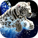 White Tiger Live Wallpaper by Revenge Solution