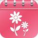 Menstrual Calendar by BHMEDIA