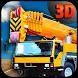 Construction Tractor Simulator by Digital Toys Studio