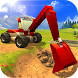 Heavy Excavator Crane City Construction Simulator by Fazbro