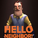 guide hello neighbor new 2017 by syifa seksi
