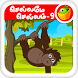 Tamil Nursery Rhymes-Video 09 by Magicbox Publication