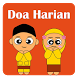 Doa Harian Anak Muslim + Video by COMITDEV