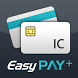 EasyPay Plus by KICC