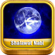 Shalawat Nabi Mp3 by Islamic Studios