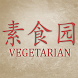 Happiness Vegetarian by Appricot Group Pte Ltd