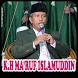 kumpulan video kh maruf islamudin pilihan by bintanstudio