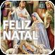Feliz Natal Fé em Deus by 1000apps