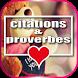 Citations et proverbes 2017