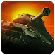 Battlefield Tanks Blitz by Gameplay ™