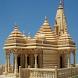 Paliwal Sansar