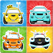 Cars memory game for kids by Owlet games for kids