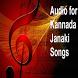 Audio for Kannada Janaki Songs by Francis Zelma