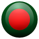 News Bangladesh by ProgrammingTunes