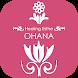 ヒーリングエステ・OHANA 公式サイト by GMO Digitallab, Inc.