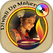 Diwali DP Profile Picture Maker by American Apps King