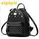 Design of Women's Back Bag by ufaira