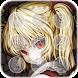 Anime Fan Lock Screen of Flandre Scarlet by Lock and Rock