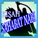 New kisah sahabat Rasulullah by Pratama Putra Rahman