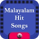 Malayalam Hit Songs by HIT SONGS