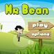 Mr Beam Adventure - 2017