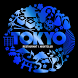 Tokyo Restaurant & Night Club by AppDaClub