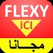 flexy ooredoo djezzy mobilis by ProDzTech