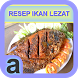 Resep Ikan Lezat by AiraSoft