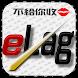 eLag slasher by YHSoftLab