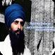 Khalsa Radio by Parwinder Singh