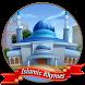 Top Islamic Rhymes by lehuga