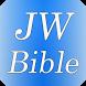 Jehovah Witness Bible by IR&LI