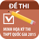 Đề thi mẫu THPT QG (Bộ GDĐT) by Cty EDC - Nhà xuất bản Giáo dục Việt Nam