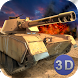 Tank Battle: Army Warfare 3D by Game Mavericks