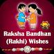 Rakhi (Raksha Bandhan) Wishes - 2017 by HighLight Apps