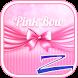 P!nk Bow - ZERO Launcher by morespeedgoteam