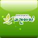 미건아이 - 바디 히트 힐링 하우스 by BARO corp.