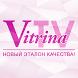Витрина ТВ