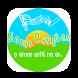 Rádio Novas Canções by AudioBras