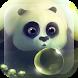 Panda Dumpling by apofiss