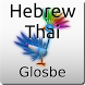 Hebrew-Thai Dictionary by Glosbe Parfieniuk i Stawiński s. j.