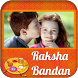 Raksha Bandan Photo Frames by Funny Alvin Roy