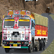 Indian Heavy Truck Driver simulator 2017