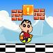 Adventure Shin Hero Super Chang World by Melinda P. Goble барбоскины.
