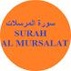 Surah Al-Mursalat MP3 by skiyawa