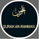 Surah Ar Rahman Free MP3 by SSBASIRKA
