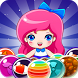 Bubble Shooter by Giant.Inc