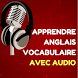 English to French Vocabulary by SilverParticle Solutions