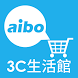 aibo 3C生活館 by 91APP, Inc. (14)
