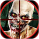 Forest Zombie Hunting 3D by The Game Boss